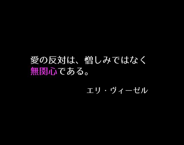 Screenshot_2016-01-15-11-06-01[1]