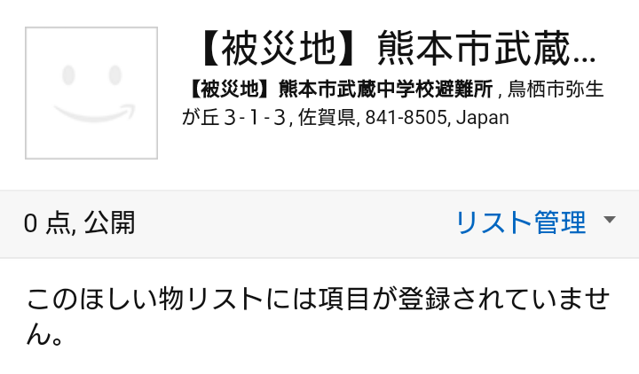 Screenshot_2016-04-23-10-23-23[1]