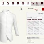 オシャレワイシャツをフルオーダーメイド!通販で生地や襟の形、ボタンまで選べる!